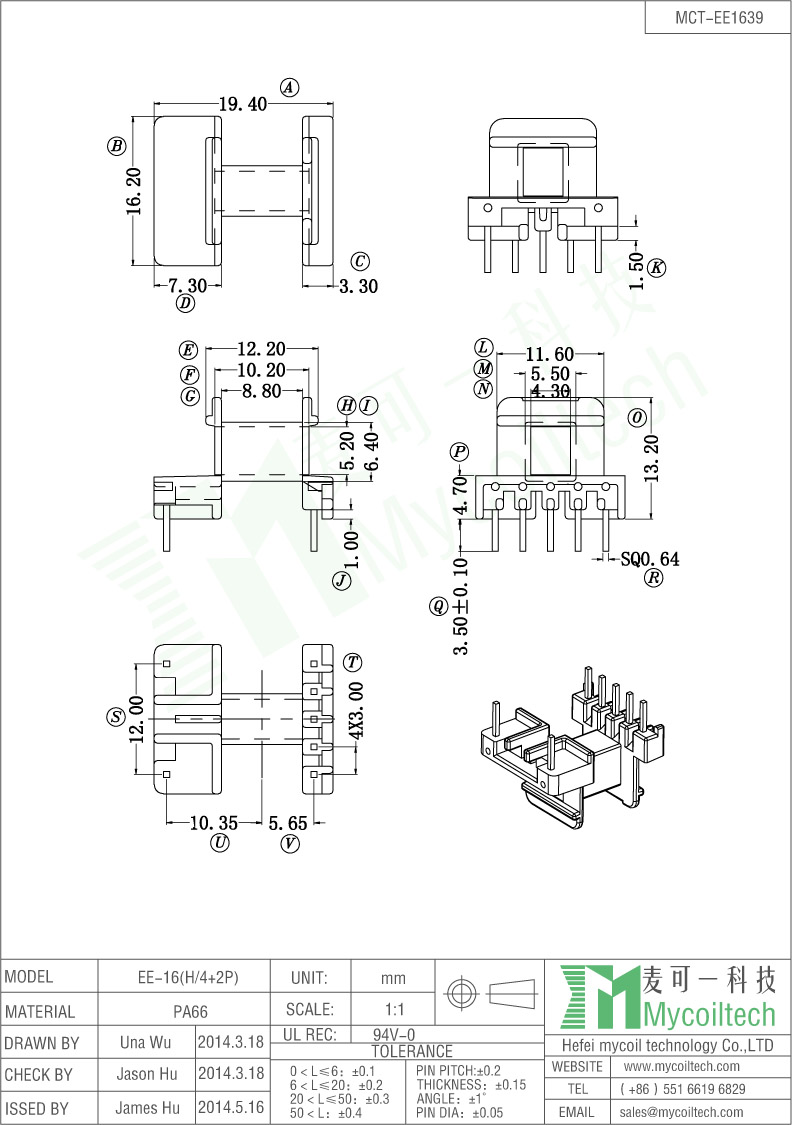 Horizontal Bobbin EE16 Transformer Bobbin With 5+2 Pins