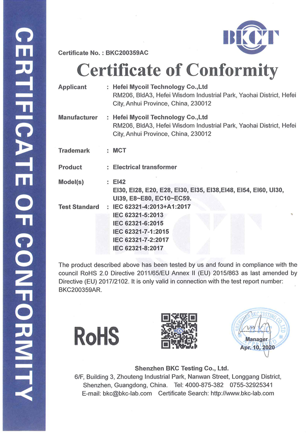 Mycoil High Frequency Transformer RoHS Certificate